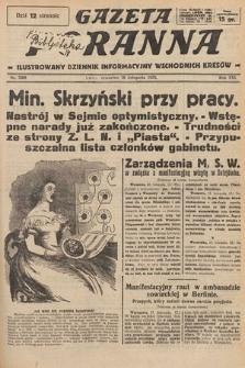 Gazeta Poranna : ilustrowany dziennik informacyjny wschodnich kresów. 1925, nr7606