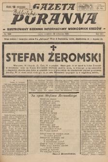 Gazeta Poranna : ilustrowany dziennik informacyjny wschodnich kresów. 1925, nr7609