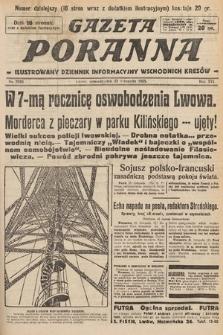 Gazeta Poranna : ilustrowany dziennik informacyjny wschodnich kresów. 1925, nr7610