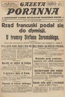 Gazeta Poranna : ilustrowany dziennik informacyjny wschodnich kresów. 1925, nr7611