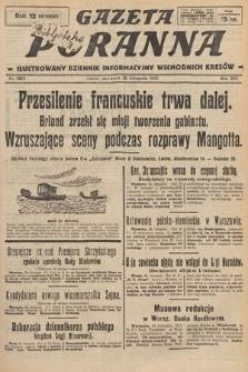 Gazeta Poranna : ilustrowany dziennik informacyjny wschodnich kresów. 1925, nr7613