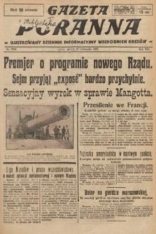 Gazeta Poranna : ilustrowany dziennik informacyjny wschodnich kresów. 1925, nr7614