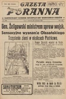 Gazeta Poranna : ilustrowany dziennik informacyjny wschodnich kresów. 1925, nr7616