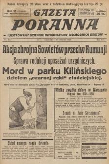 Gazeta Poranna : ilustrowany dziennik informacyjny wschodnich kresów. 1925, nr7617