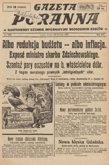 Gazeta Poranna : ilustrowany dziennik informacyjny wschodnich kresów. 1925, nr7629