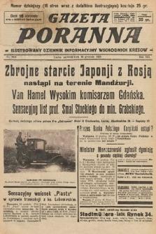 Gazeta Poranna : ilustrowany dziennik informacyjny wschodnich kresów. 1925, nr7631