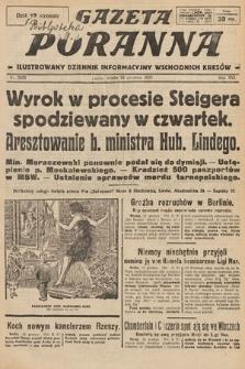 Gazeta Poranna : ilustrowany dziennik informacyjny wschodnich kresów. 1925, nr7633