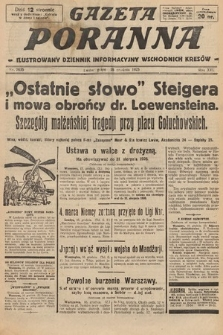 Gazeta Poranna : ilustrowany dziennik informacyjny wschodnich kresów. 1925, nr7635