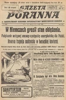 Gazeta Poranna : ilustrowany dziennik informacyjny wschodnich kresów. 1925, nr7638
