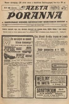 Gazeta Poranna : ilustrowany dziennik informacyjny wschodnich kresów. 1925, nr7642
