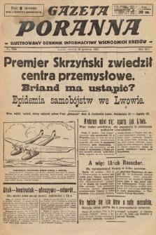Gazeta Poranna : ilustrowany dziennik informacyjny wschodnich kresów. 1925, nr7644