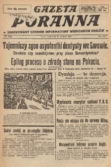 Gazeta Poranna : ilustrowany dziennik informacyjny wschodnich kresów. 1925, nr7646