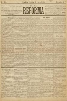 Nowa Reforma. 1895, nr152