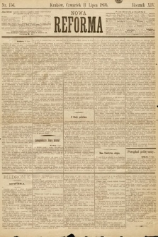 Nowa Reforma. 1895, nr156