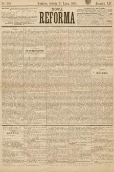 Nowa Reforma. 1895, nr158