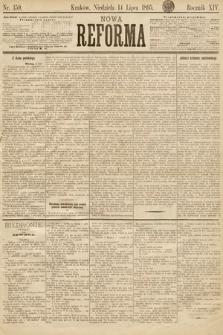 Nowa Reforma. 1895, nr159