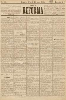Nowa Reforma. 1895, nr160