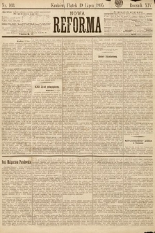 Nowa Reforma. 1895, nr163