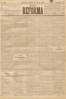 Nowa Reforma. 1895, nr164