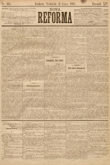 Nowa Reforma. 1895, nr165