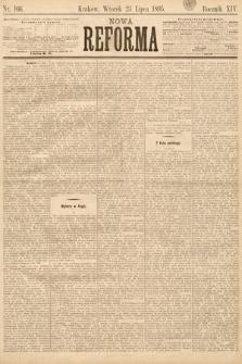 Nowa Reforma. 1895, nr166