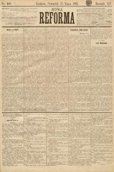 Nowa Reforma. 1895, nr168