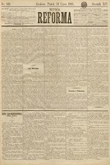 Nowa Reforma. 1895, nr169