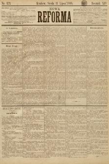 Nowa Reforma. 1895, nr173