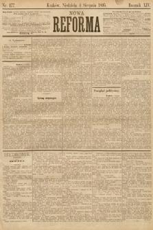 Nowa Reforma. 1895, nr177
