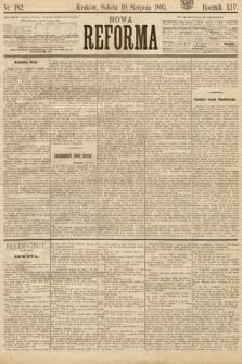 Nowa Reforma. 1895, nr182