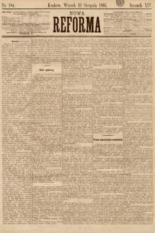 Nowa Reforma. 1895, nr184
