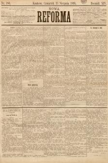 Nowa Reforma. 1895, nr186