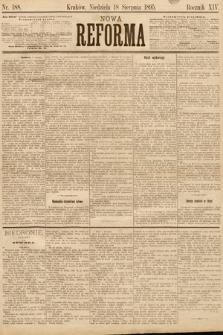 Nowa Reforma. 1895, nr188