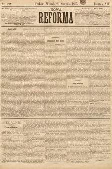 Nowa Reforma. 1895, nr189