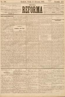 Nowa Reforma. 1895, nr190
