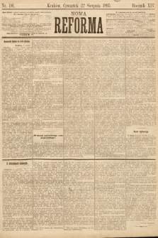 Nowa Reforma. 1895, nr191