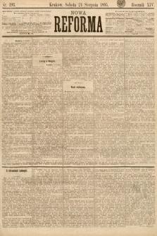 Nowa Reforma. 1895, nr193