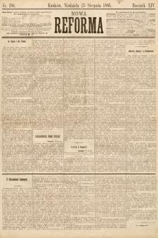 Nowa Reforma. 1895, nr194