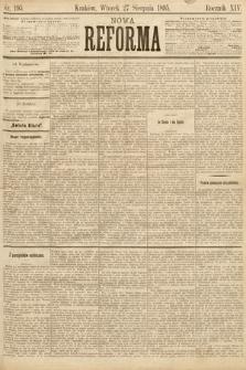 Nowa Reforma. 1895, nr195
