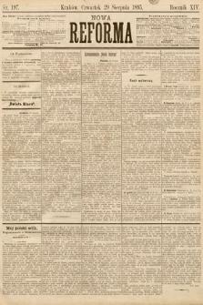 Nowa Reforma. 1895, nr197