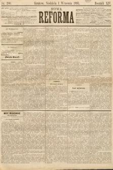 Nowa Reforma. 1895, nr200