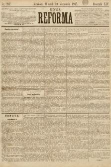 Nowa Reforma. 1895, nr207