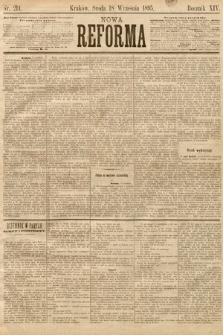 Nowa Reforma. 1895, nr214