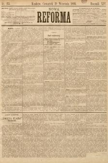 Nowa Reforma. 1895, nr215