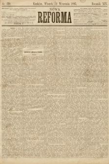 Nowa Reforma. 1895, nr219