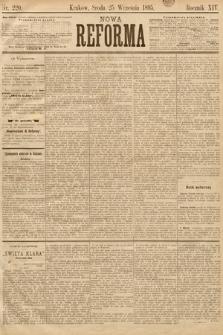 Nowa Reforma. 1895, nr220