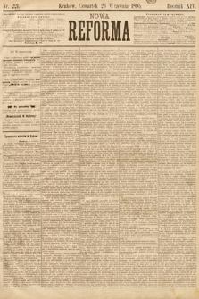Nowa Reforma. 1895, nr221