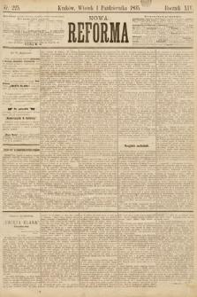 Nowa Reforma. 1895, nr225