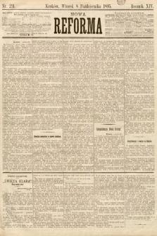 Nowa Reforma. 1895, nr231