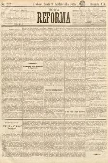 Nowa Reforma. 1895, nr232